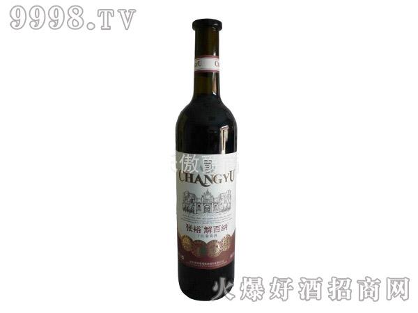 张裕解百纳优先级干红葡萄酒750ml