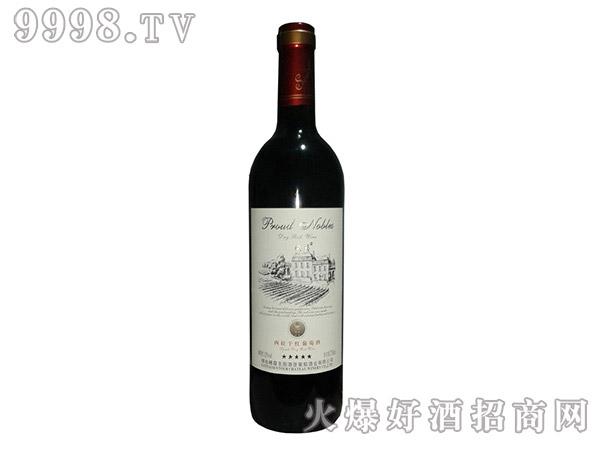 张裕精品 干红葡萄酒