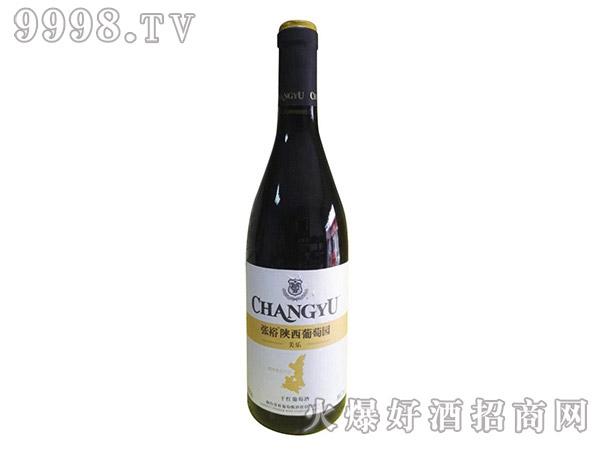 张裕解百纳 干红葡萄酒