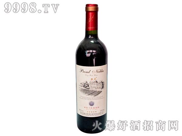 法国傲爵西拉干红葡萄酒