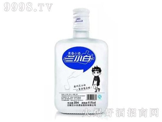 兰小白青春小酒200ml