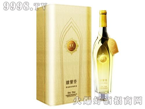 楼兰香香逸甜白葡萄酒-红酒招商信息