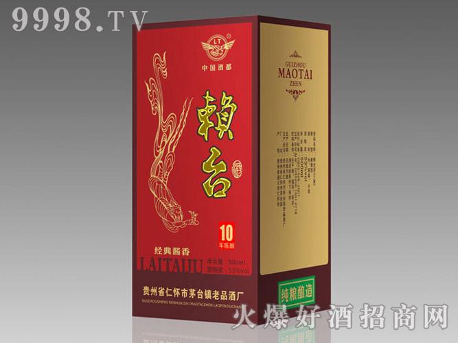 贵阳赖台酒10