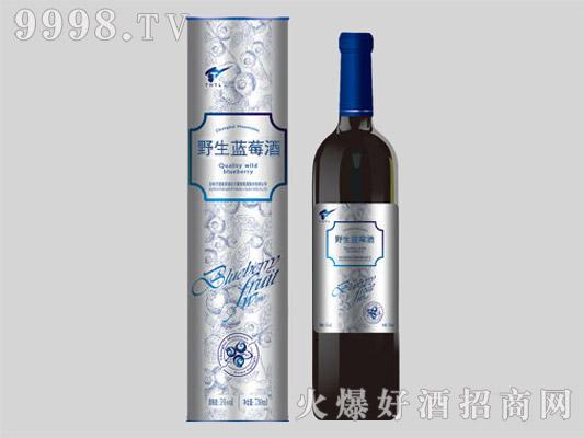 万通优质野生蓝莓酒
