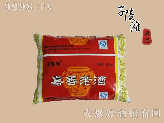 红袋装嘉善老酒350ml