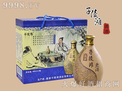 嘉善子陵滩老酒(八卦坛)
