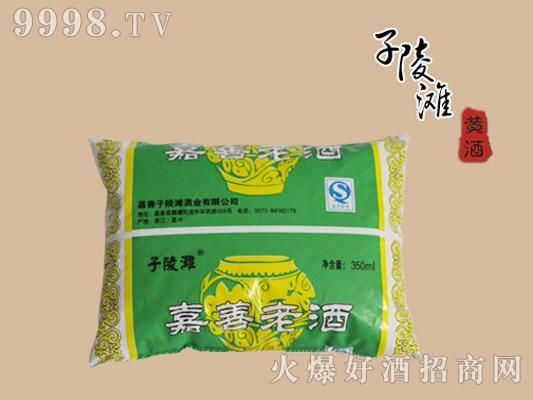 绿袋装嘉善老酒350ml