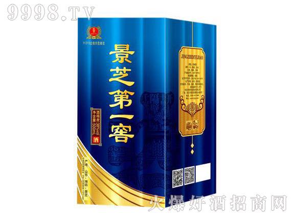 景芝第一窖酒(蓝盒)