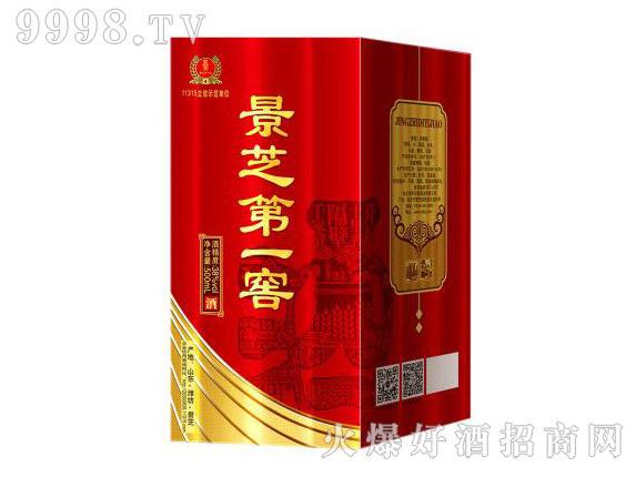 景芝第一窖酒(红盒)