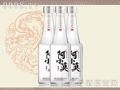 阿小莫酒系列