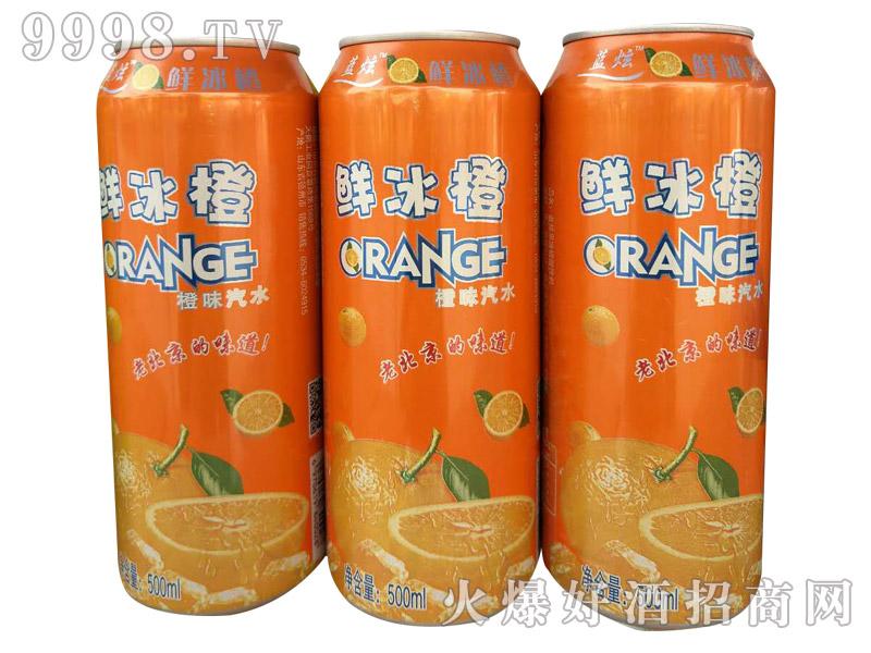 青亿啤酒・鲜冰橙