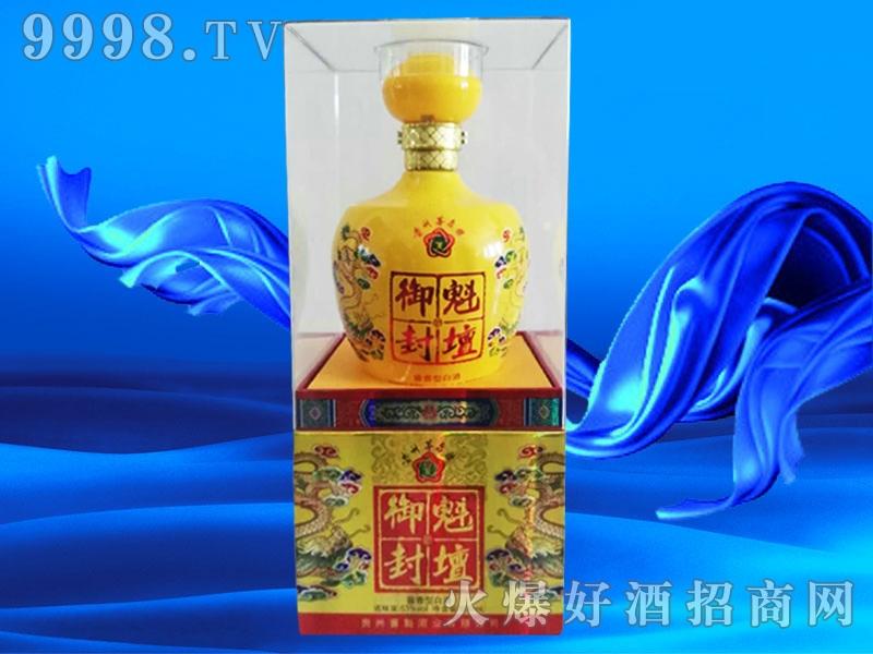 飞天浆臧酒-御魁封坛水晶黄瓶