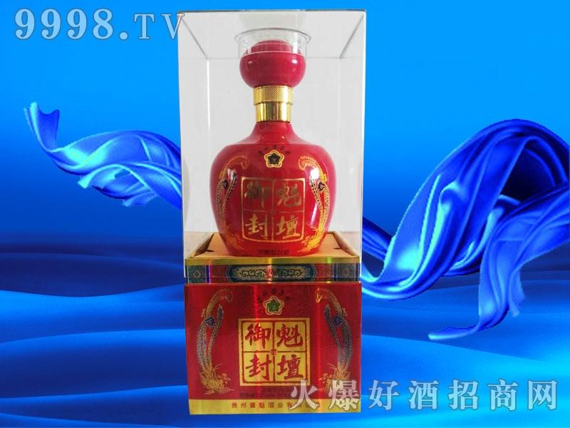 飞天浆臧酒-御魁封坛水晶红瓶
