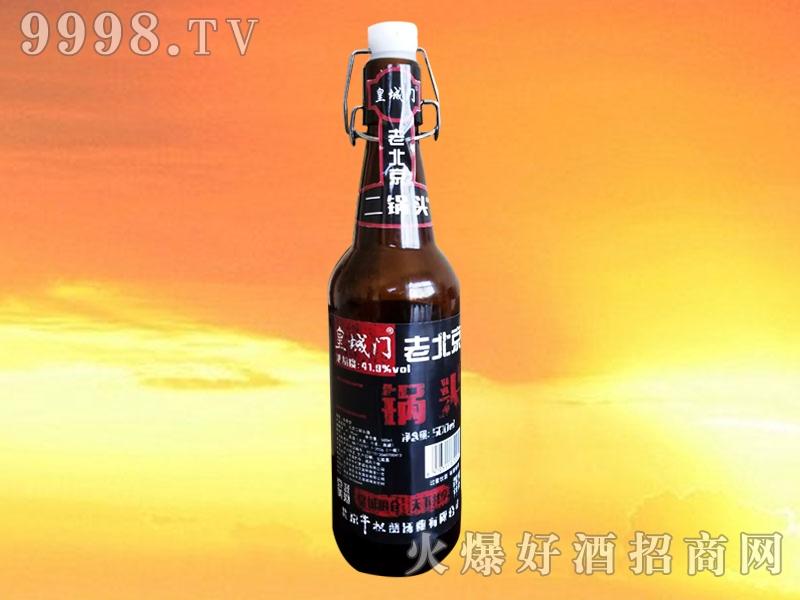 皇城门北京二锅头41.9°500ml