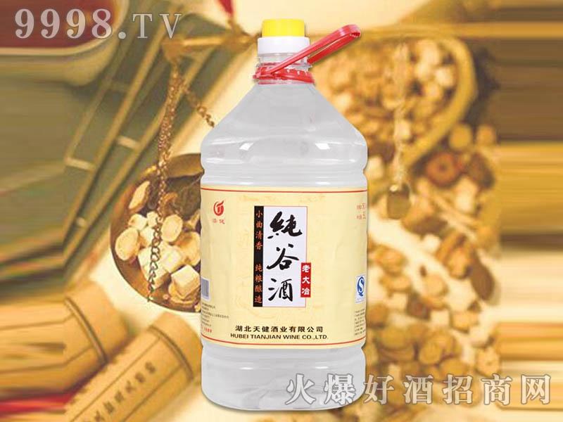 老大冶纯谷酒5L