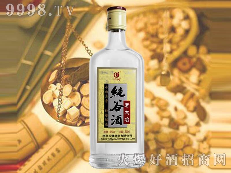 老大冶纯谷酒500ml