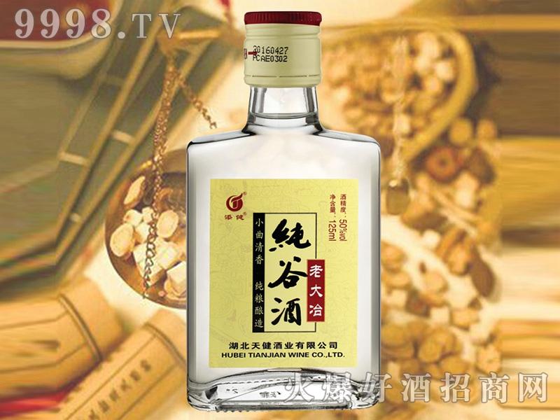 老大冶纯谷酒125ml