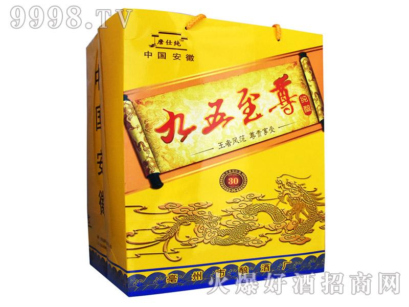 詹仕纯九五至尊酒纯酿30(书本盒)箱