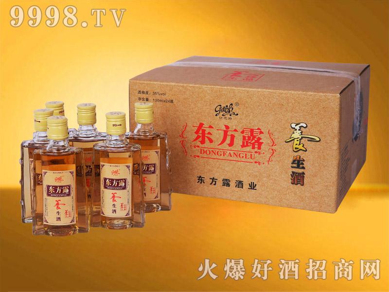 东方露养生酒35°130ml×24瓶装-保健酒招商信息