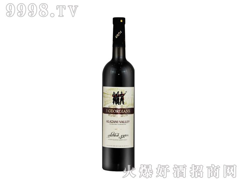 3GEORGIANS-阿拉扎尼山谷半甜葡萄酒