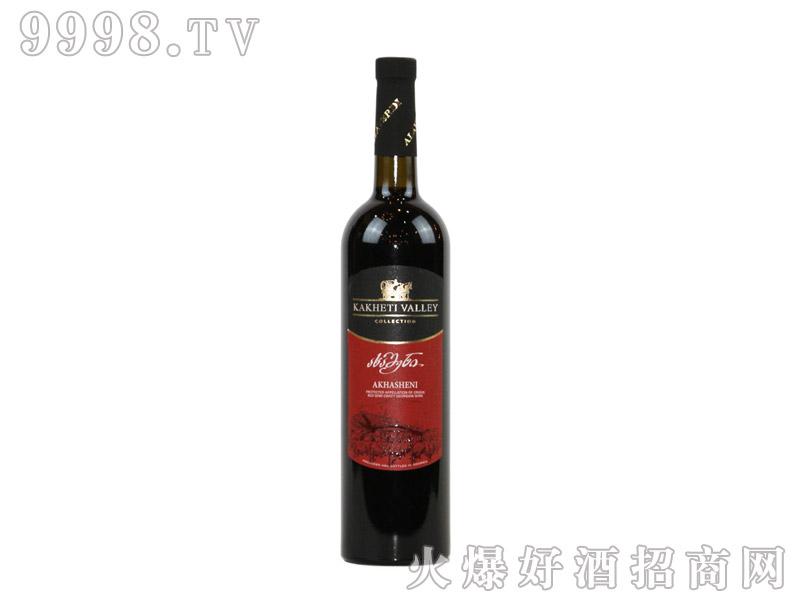 KAKHETI-VALLEY-阿哈什尼半甜葡萄酒