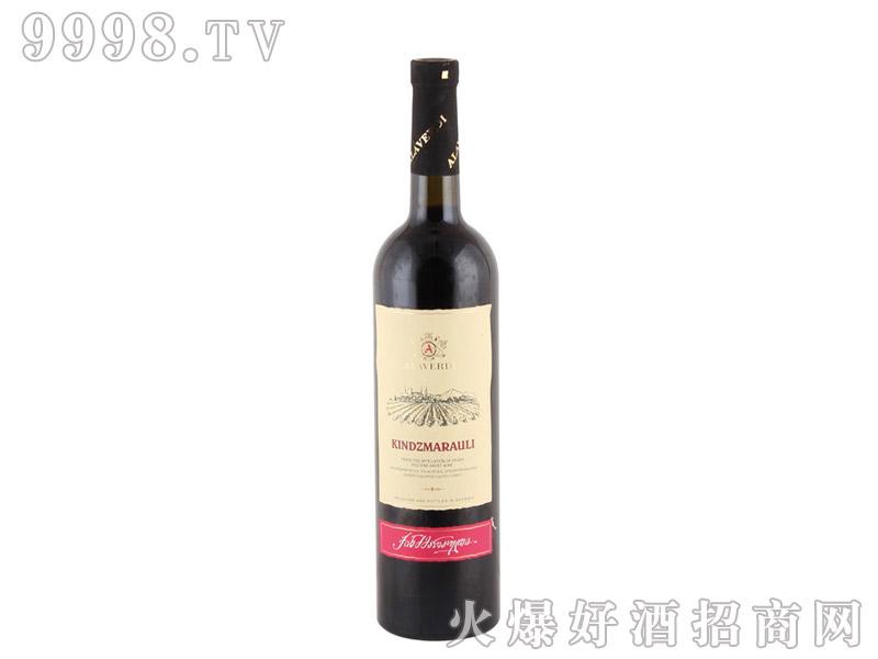 KINDZMARAULI-金兹玛拉乌利半甜葡萄酒
