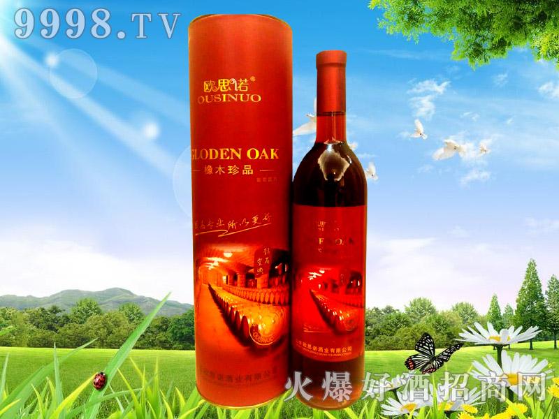 欧思诺橡木珍品干红葡萄酒