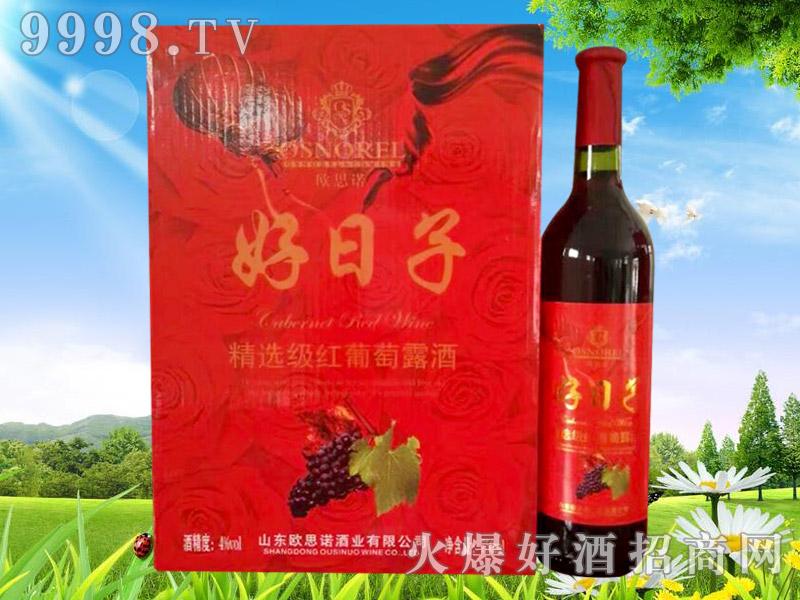 欧思诺好日子精选级红葡萄露酒