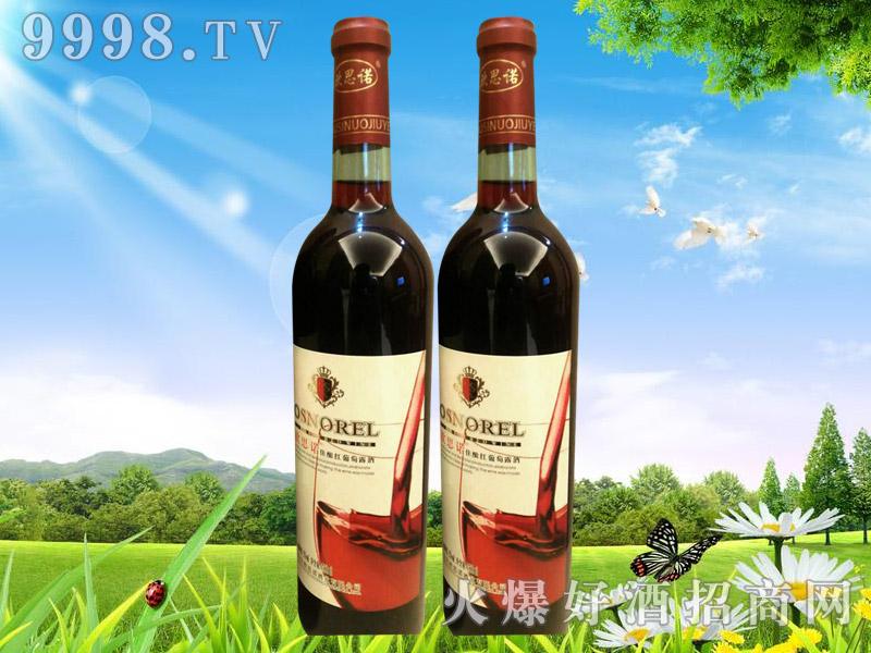 欧思诺佳酿红葡萄露酒