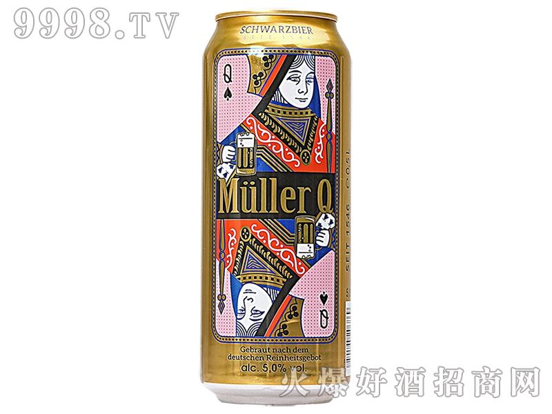 新款-磨坊主啤酒Q