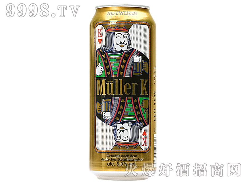 新款-磨坊主啤酒K