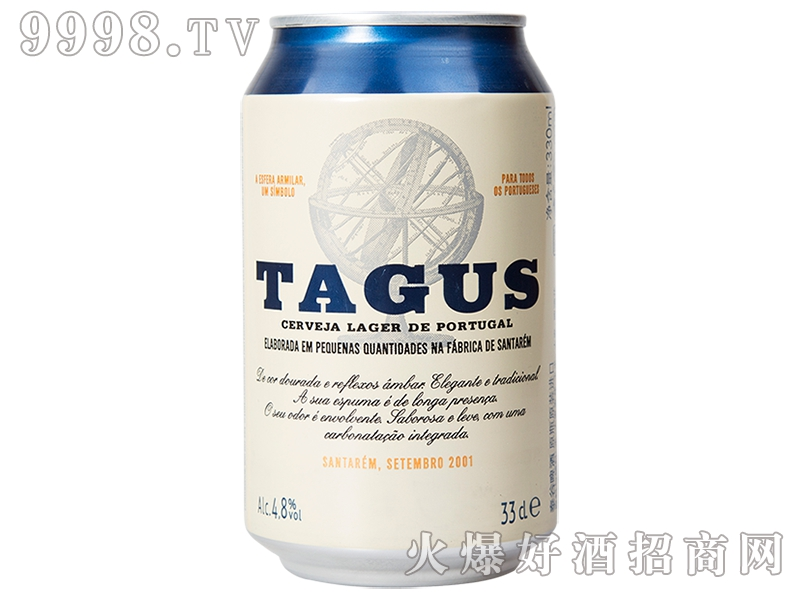泰谷啤酒330ml