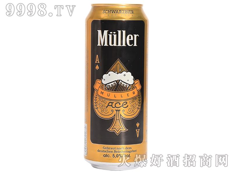 魔坊主啤酒黑桃A