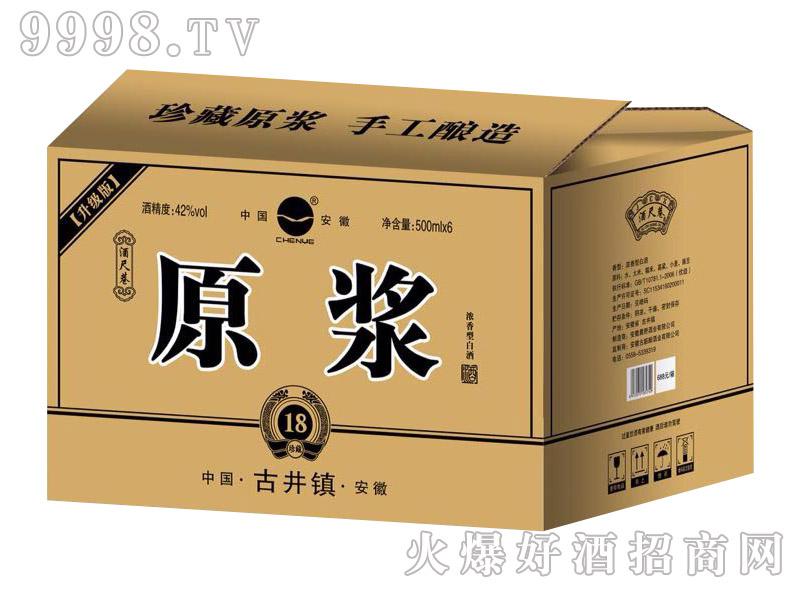 酒尺巷原浆酒窖藏18(500ml×6箱)