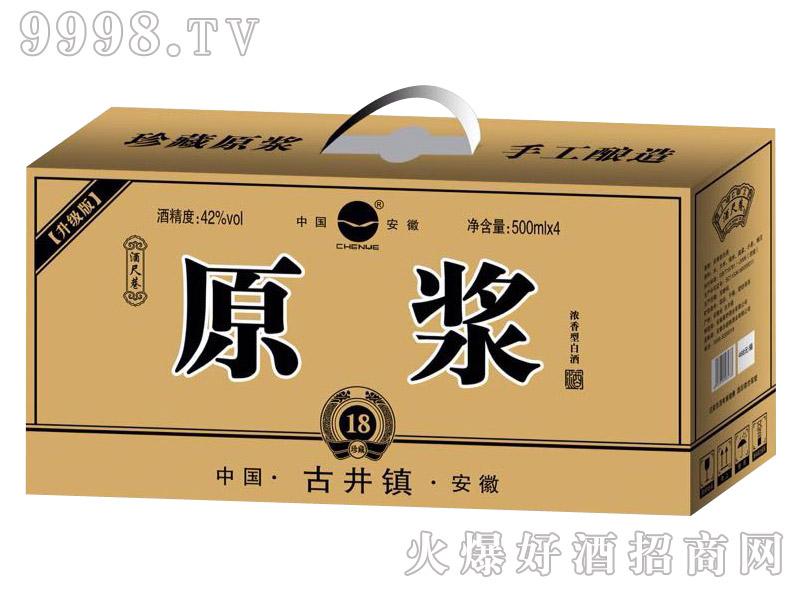 酒尺巷原浆酒窖藏18(500ml×4箱)