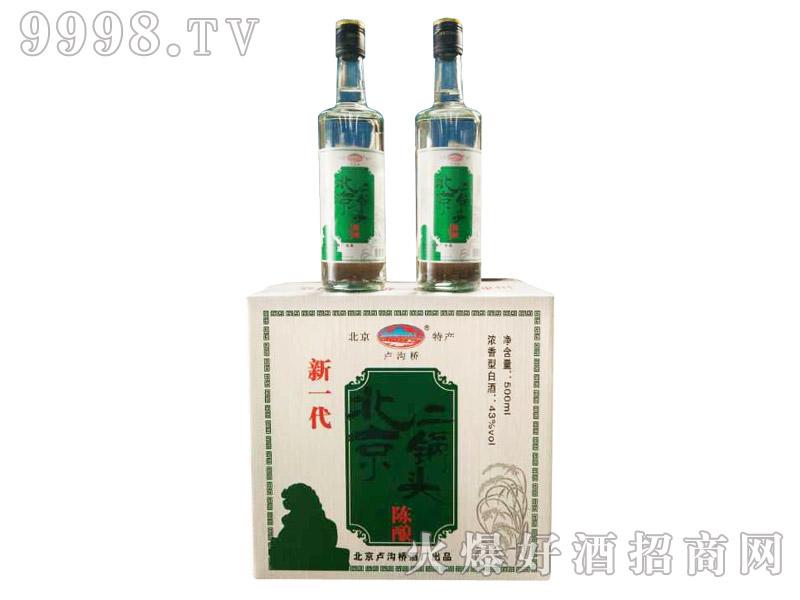 新一代卢沟桥北京二锅头酒陈酿