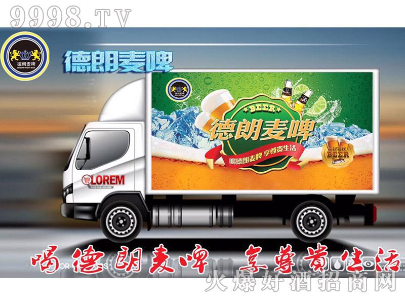 德朗麦啤货车广告牌