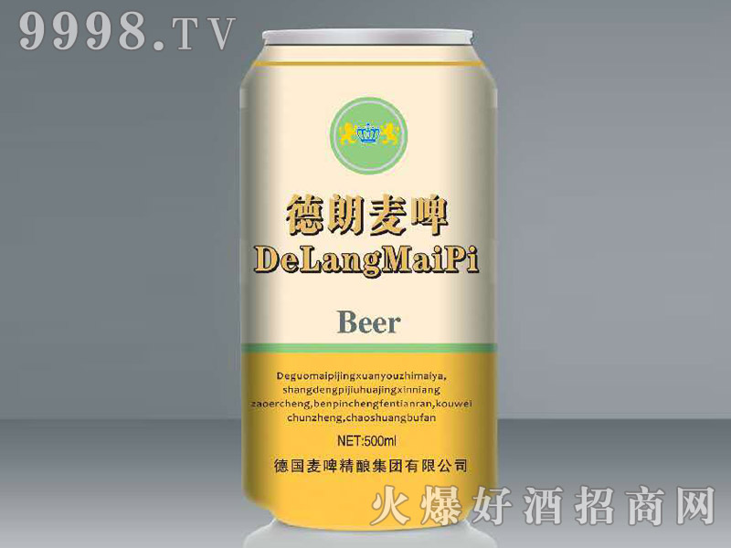 德朗麦啤500ml(白罐)