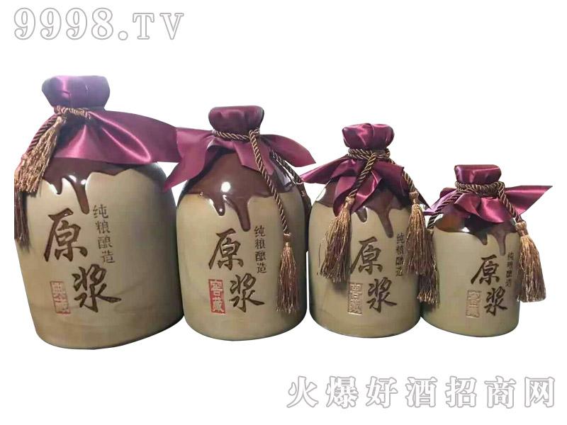 原浆酒窖藏(定制酒)