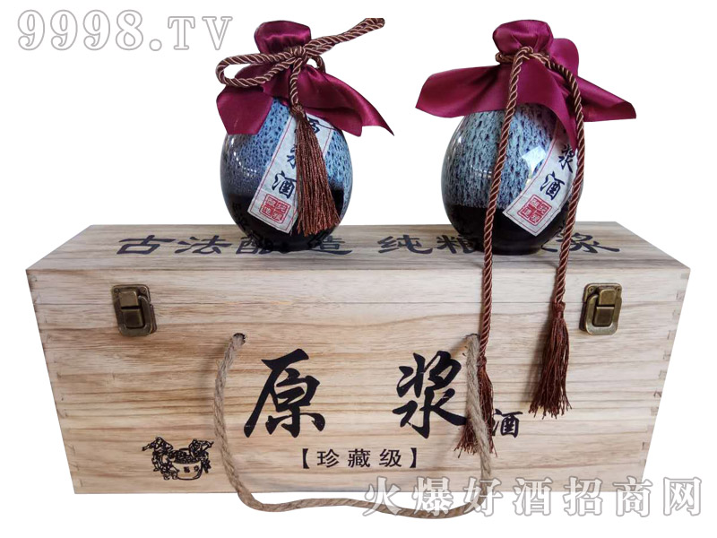 原浆酒珍藏级酒(定制酒)