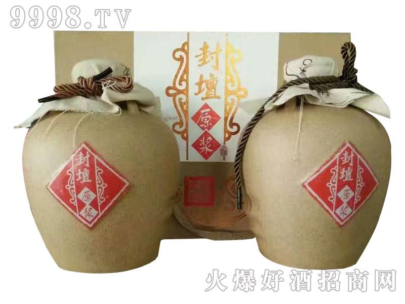 封坛原浆酒(定制酒)