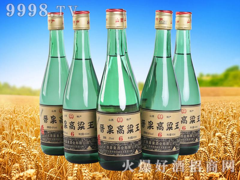 晋臬高粱王酒(42°)