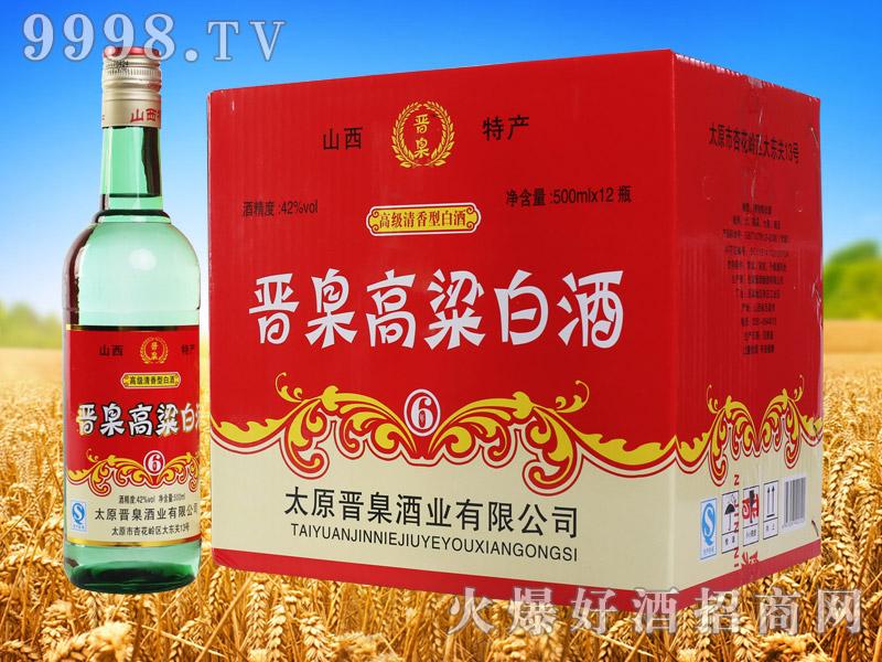 晋臬高粱白酒(500ml×12瓶)