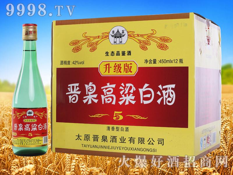 晋臬高粱白酒(450ml×12瓶)