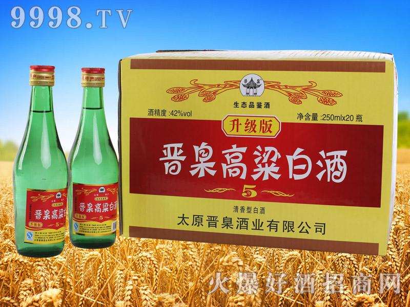 晋臬高粱白酒(250ml×20瓶)