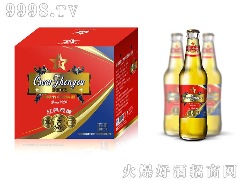 澳斯卡486ml 红色经典啤酒
