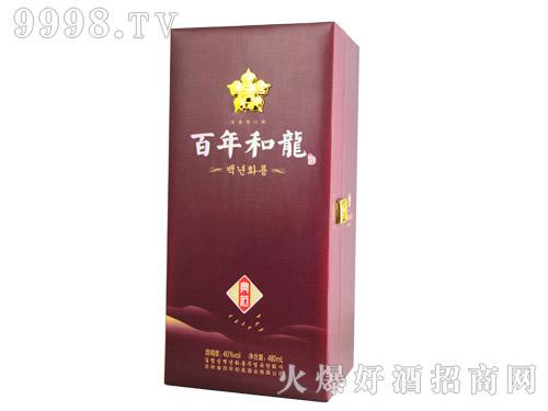 百年和龙酒・典范-盒
