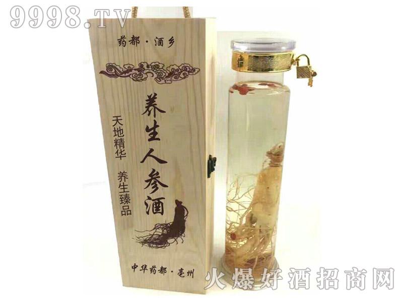 养生人参酒木盒(定制酒)