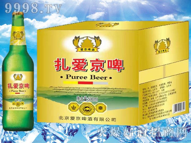 扎爱京啤酒500ml