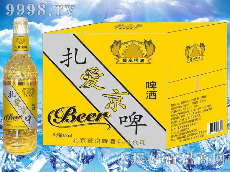 扎爱京啤酒